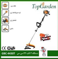 دستگاه 4 کاره (اره سر شاخ زن -داس موتوری -علف زن -شخم زن )تاپ گاردن - Top Garden